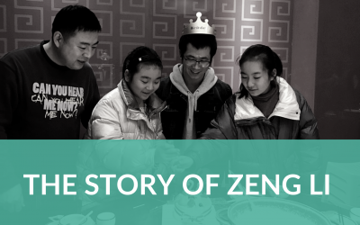 The Story of Zeng Li